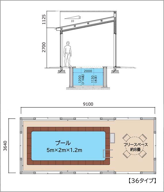 【建物仕様】(木造在来工法)
