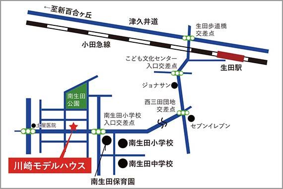 川崎モデルハウス MAP