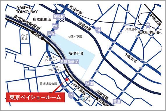 東京ベイショールーム MAP